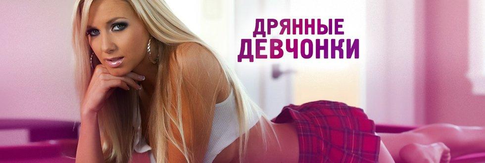 Эротика онлайн  смотреть эротические фильмы онлайн