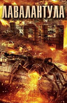 Кадры из фильма список фильмов про катастрофы список