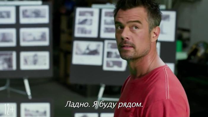 Промо-ролик 3 (русские субтитры)