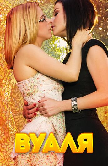 Эротический фильм кафе любви смотреть онлайн