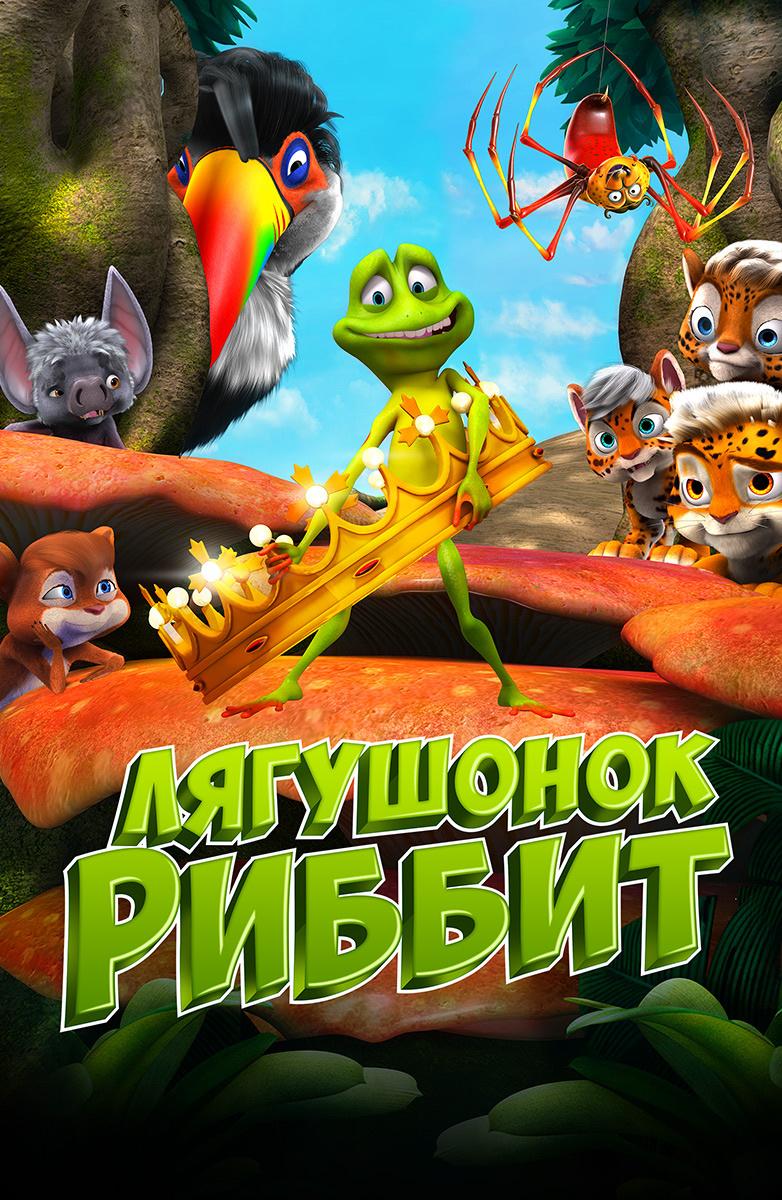 полнометражные эротические русские фильмы бесплатно