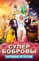 Круглые русские комедийные фильмы с легкой эротикой балерины порно