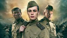 Фильмы про войну 1941-1945