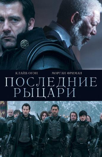 фильмы про русское средневековье с элементами эротики