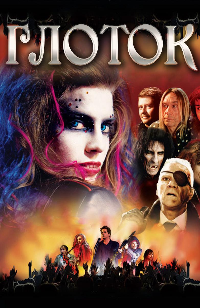 Смотреть фильмы онлайн бесплатно без регистрации в хорошем качестве вампиры сосут