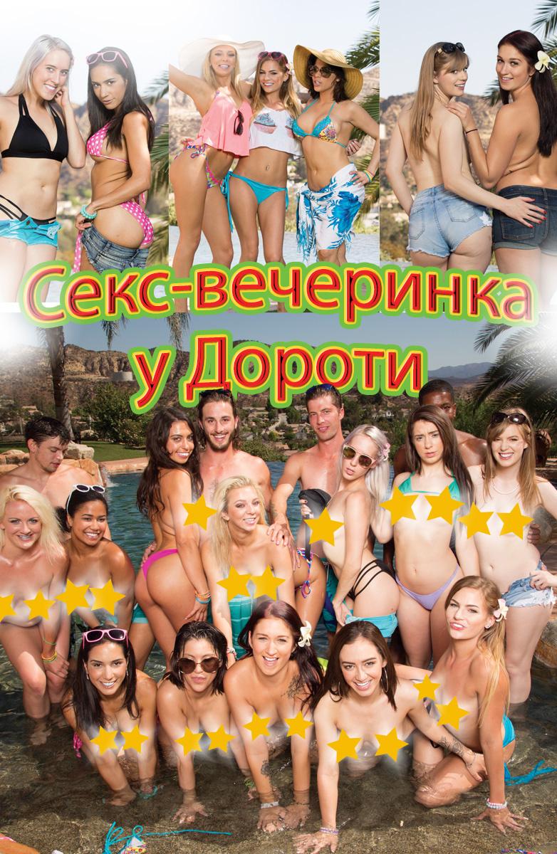 Фильм Любовь поитальянски Секс поитальянски 2010