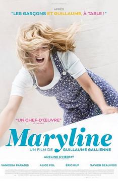 Мэрилин