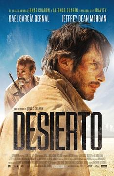 Эротические фильмы в пустыне