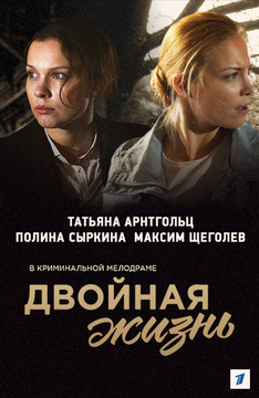russkiy-serial-melodrama-arntgolts-rolevoe-russkoe-domashnee-porno