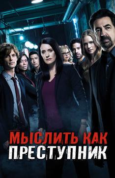 сериалы на нтв список российские криминальные 2016