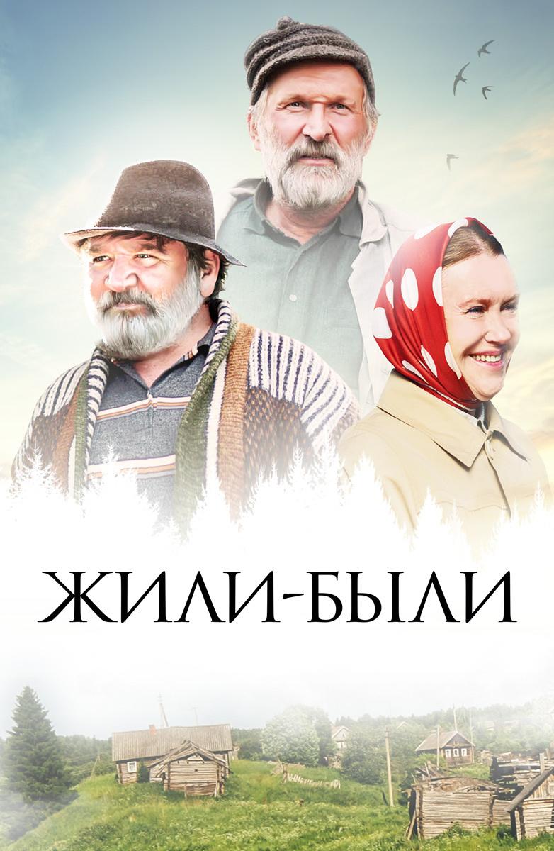 Фильм про деда и внука забирает из дома престарелых гу во октябрьский дом-интернат для престарелых и инвалидов