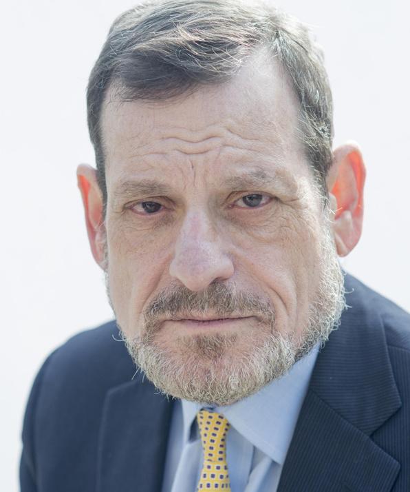 Ховард Розенман