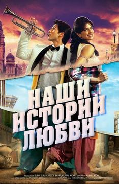 «Наше Кино Лучшие Фильмы» — 2015