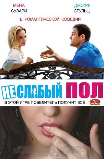 Фильм брат и сестра в общаге