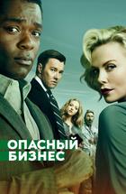 Чешские фильмы комедии эротика #5