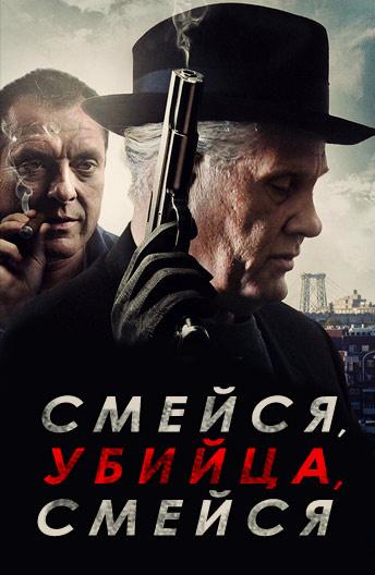 Смотреть фильм онлайн шерлок холмс игра теней качестве hd 720