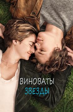 Истории любви подростков до слез росбалта сайт новостей