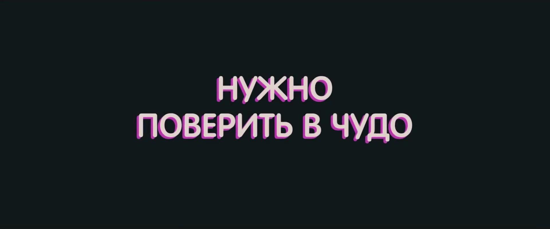 МУЛЬТИКИ БРАТЦ СМОТРЕТЬ ОНЛАЙН бесплатно новые серии для