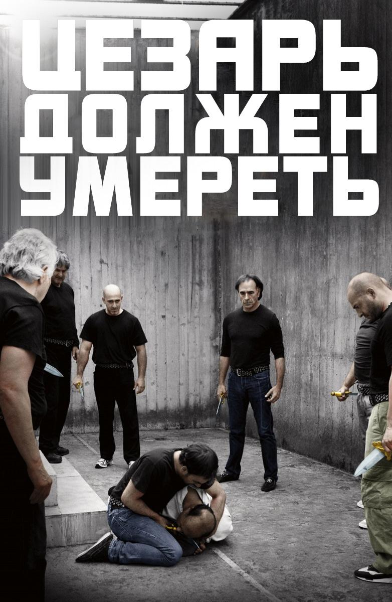 советские эротические фильмы смотреть бесплатно